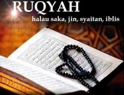 Solve Problems Using Islamic Ruqyah Treatment   Ruhani ilm